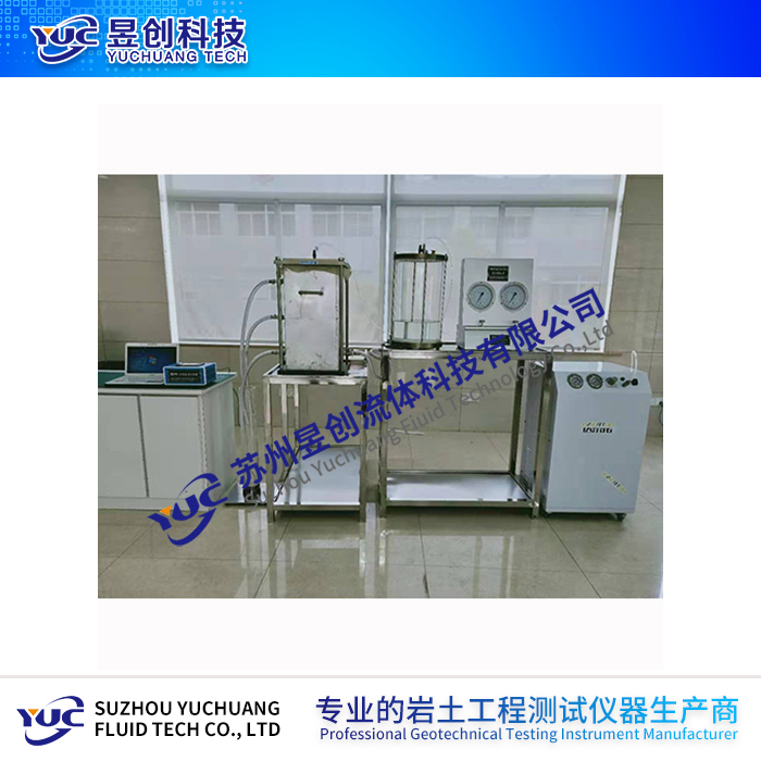 coarse-grained soil horizontal osmometer
