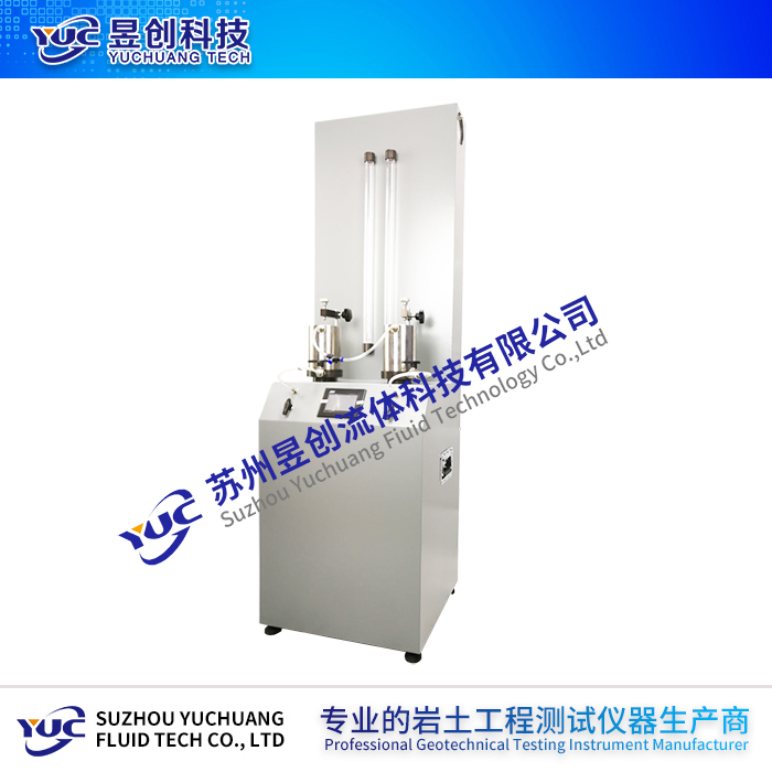 intelligent dual coarse grained soil variable head osmometer